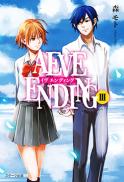 AEVE ENDING(お試し版)