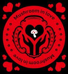 恋するマッシュルーム