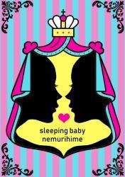 Sleeping baby ~眠り姫~