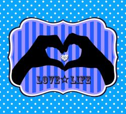 LOVE☆LIFE 〜幼なじみレンアイ㊦〜
