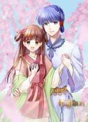 大和の風を感じて2〜花の舞姫〜【大和3部作シリーズ第2弾】