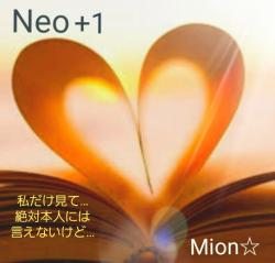 * Neo+1 *