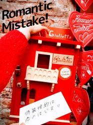 Romantic Mistake!